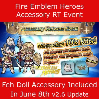 Fire Emblem Heroes Update Version 2.6