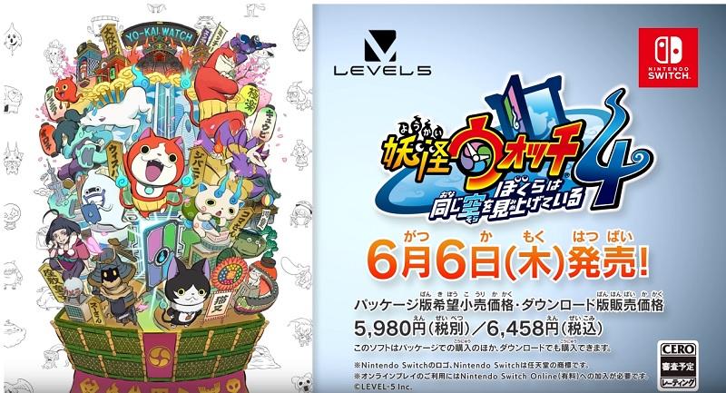 Yo-kai watch 4 nintendo switch release date