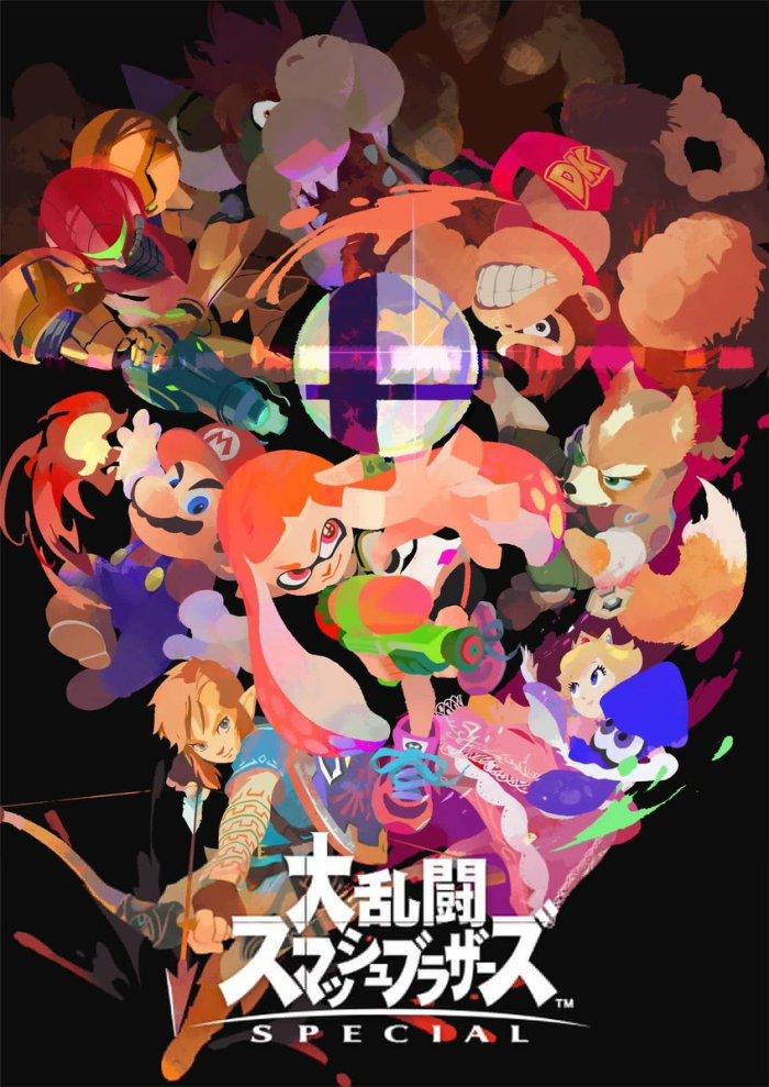 Super Smash Bros Ultimate Arte De Inkling Girl Nintendo Switch NINtheorist