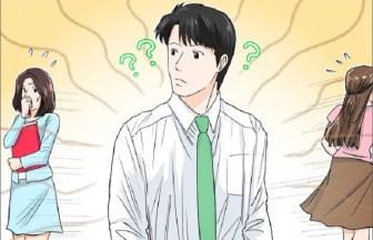 「男臭い」って何!?男性の体臭の原因と対策を徹底解剖!