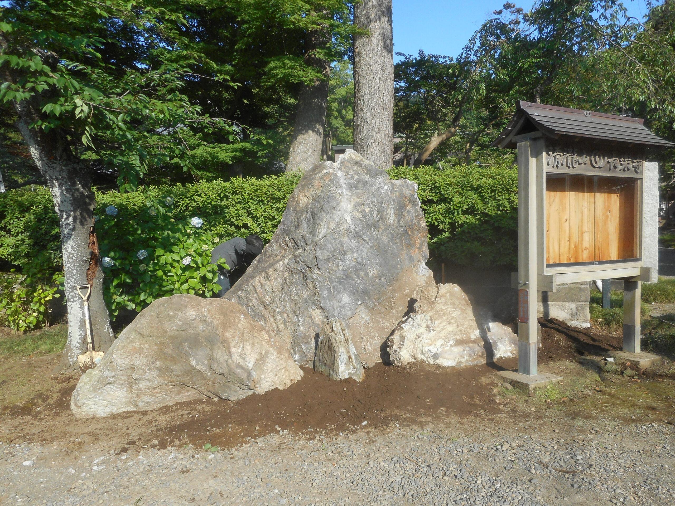 日本庭園の石組み