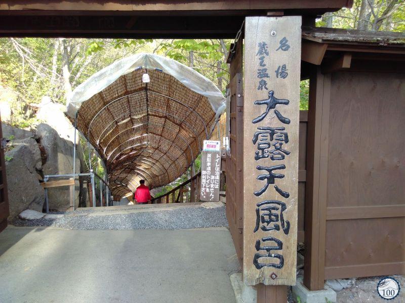 Zao onsen