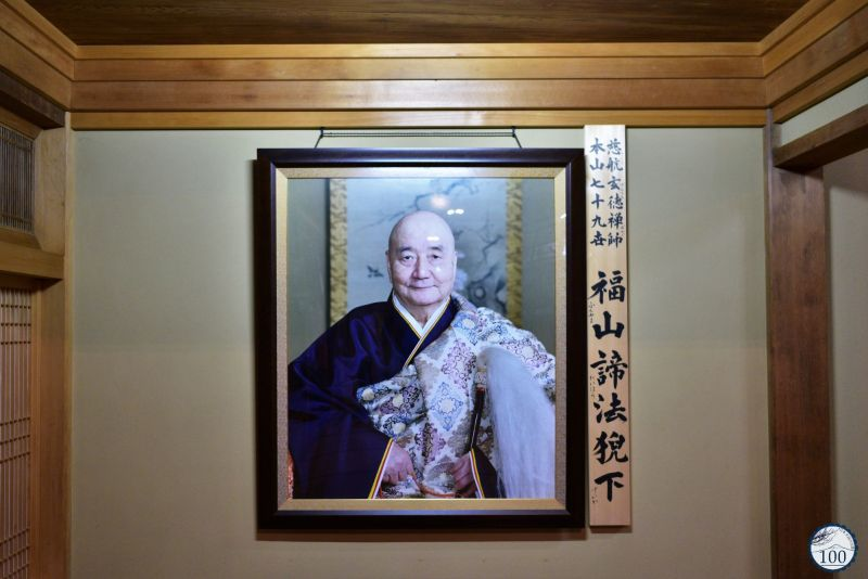 Eihei-ji