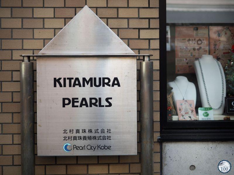 Kobe Pearl - Kitamura