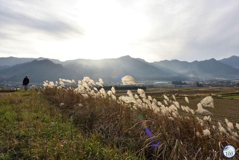 mont Aso - mount Aso