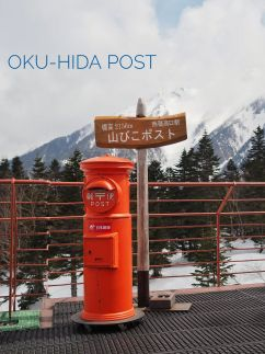 Oku-Hida