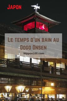 Le Dogo Onsen, vu par Nippon100