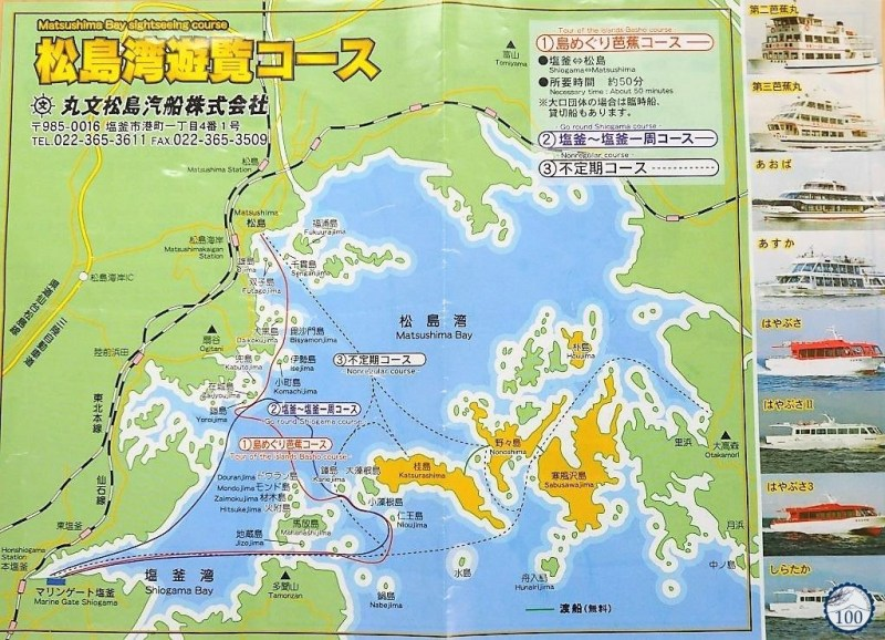 Very practical map of Matsushima bay.