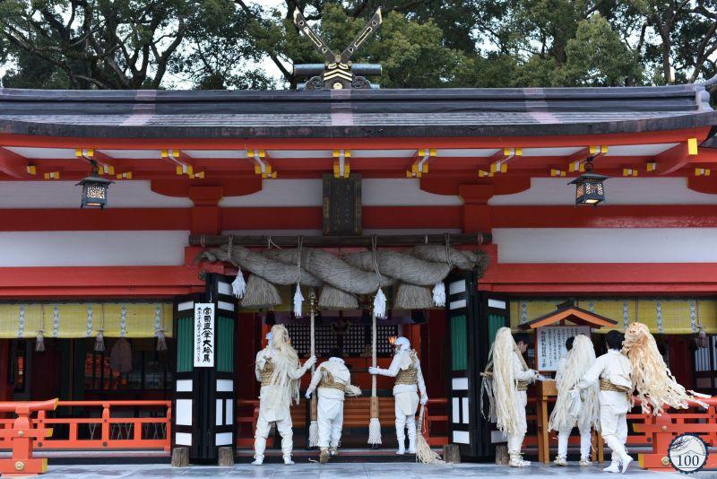 Oto Matsuri - Hayatama Taisha