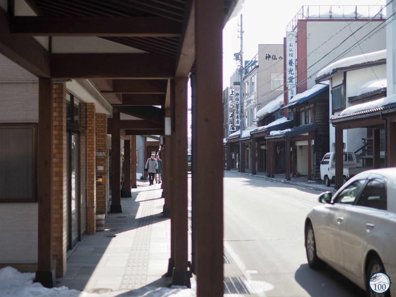 Iiyama main street.