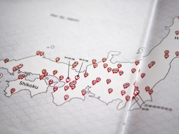 Pages, carte - Livre Les cent vues du Japon
