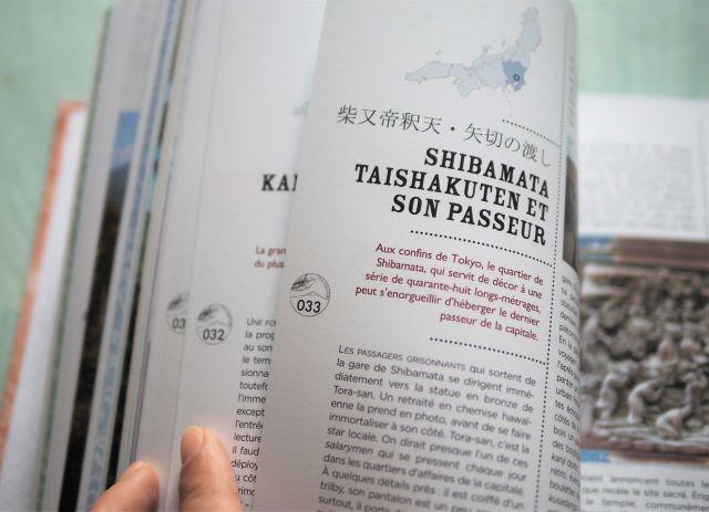 Pages - Livre Les cent vues du Japon