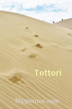Tottori - Japan