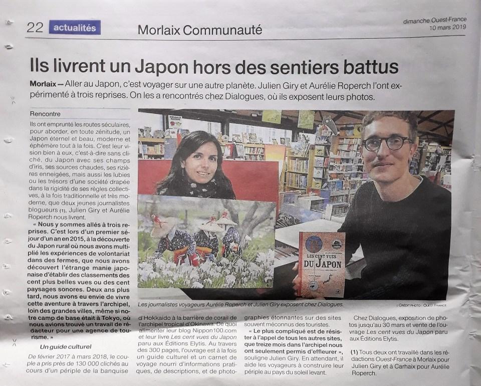 Article Les cent vues du Japon dimanche Ouest-France