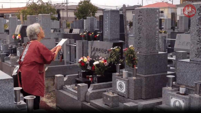 الوفيات في اليابان: لا عزاء بعد الموت