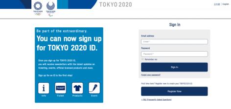 الموقع الرسمي لشراء التذاكر طوكيو آي دي