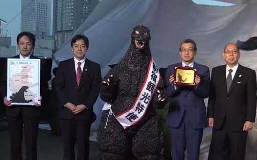 غودزيلا يستلم الجنسية اليابانية الشرفية