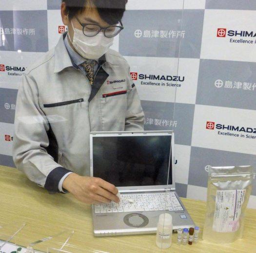 موظف في شركة شيمادزو يوضح لوسائل الإعلام كيفية استخدام العُدة | عبر وكالة كيودو