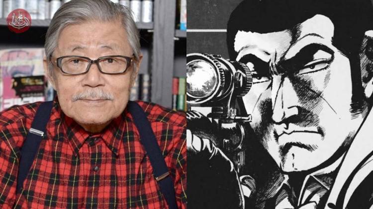 """وفاة المانغاكا الأسطوري تاكاو سايتو مؤلف سلسلة """"Golgo 13"""""""