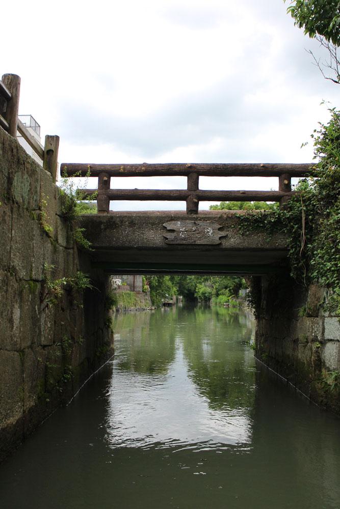Yanagawa4