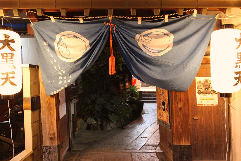 Housyouin Tempel