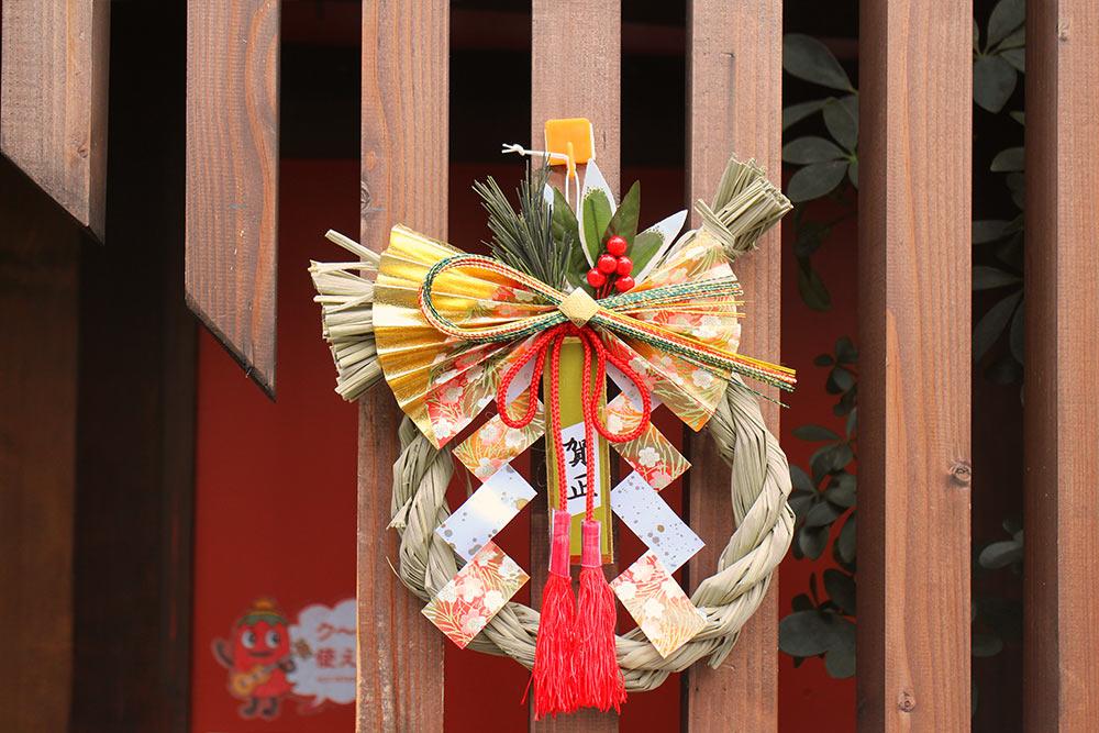 01. Januar – Neujahr in Japan – Shōgatsu