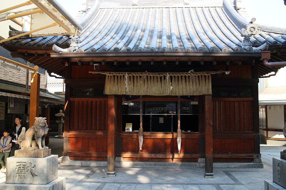 Waka Hachimangu