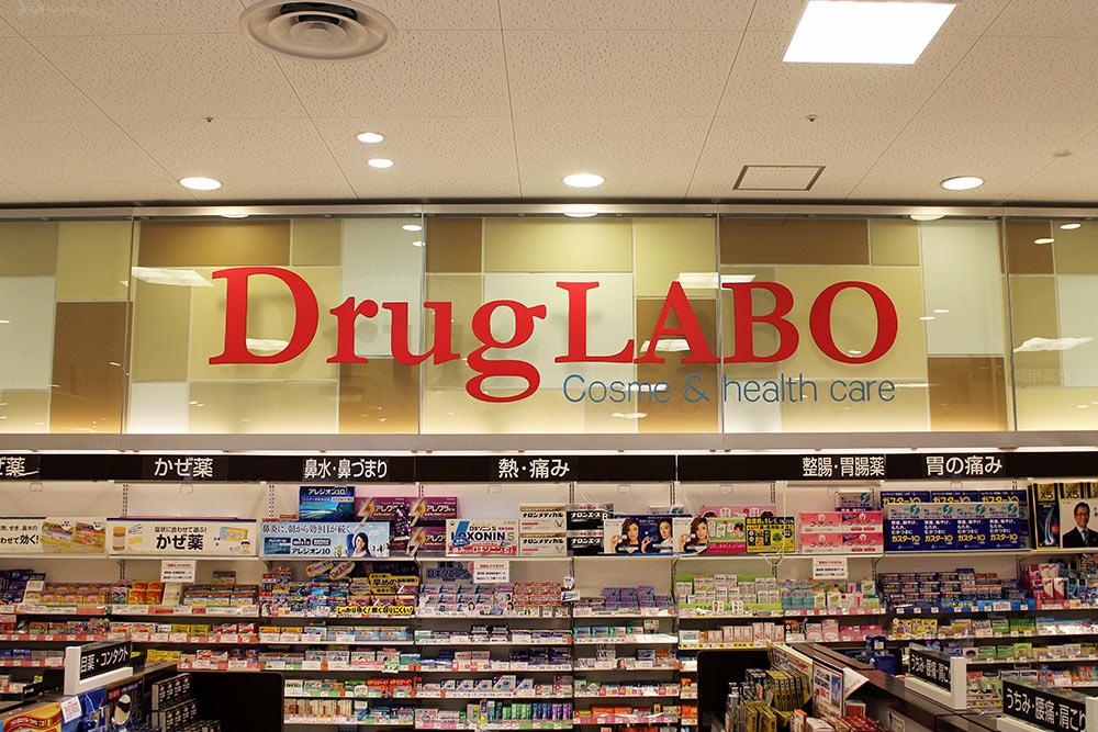 Drugs_1