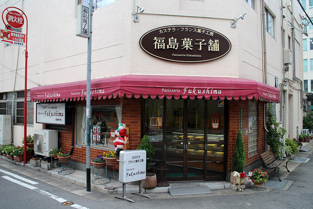 Café Fukushima