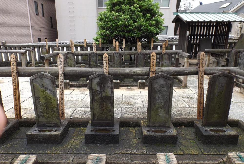 Tokyo – Meguro : Das Grab der 47 Samurai