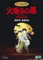HotarunoHaka_cover