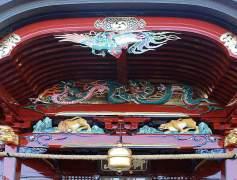 Mt. Mitake – idyllische Natur in Tokionähe