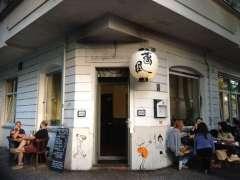 Life Robatayaki Restaurant & Life Bar