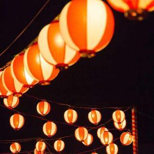 Japanischer und Koreanischer Weihnachtsmarkt