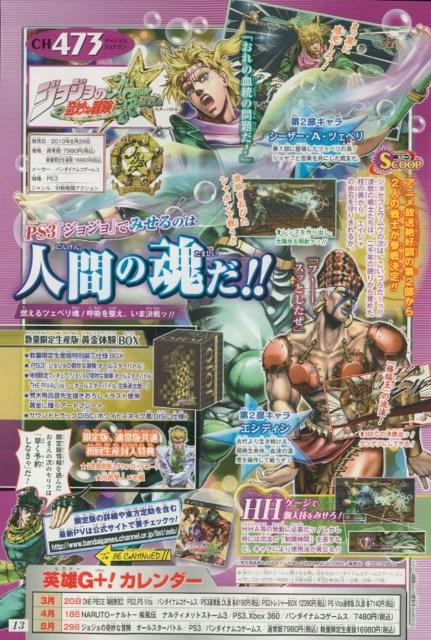 Jojo's Bizarre Adventure : All-Star Battle, CyberConnect2, Namco Bandai, Actu Jeux Video, Jeux Vidéo, Ceasar, ACDC