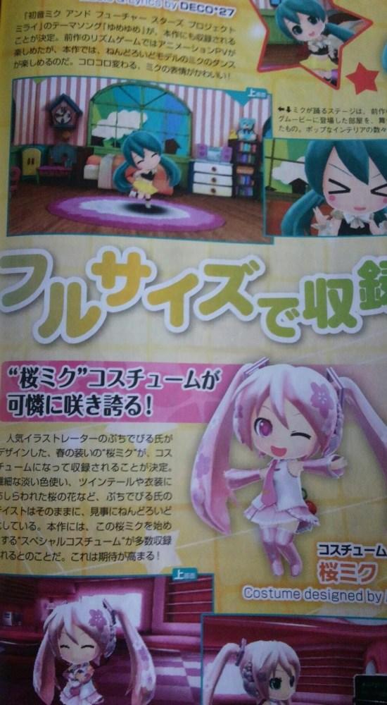 Hatsune Miku and Future Stars : Project Mirai 2, Jeux Vidéo, Actu Jeux Video, Sega, Nintendo 3DS, Hatsune Miku,
