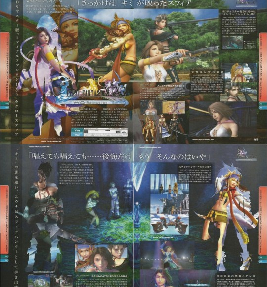 Actu Jeux Video, Final Fantasy X | X-2 HD Remaster, Jeux Vidéo, Playstation 3, Playstation Vita, Sony, Square Enix,