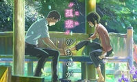 The Garden of Words, Kotonoha no Niwa, Le Jardin des Mots, Makoto Shinkai, Actu Japanime, Japanime, Actu Ciné, Cinéma,