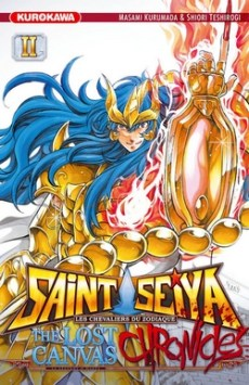 Saint Seiya : The Lost Canvas - Chronicles, Manga, Actu Manga, Kurokawa, Tome 2