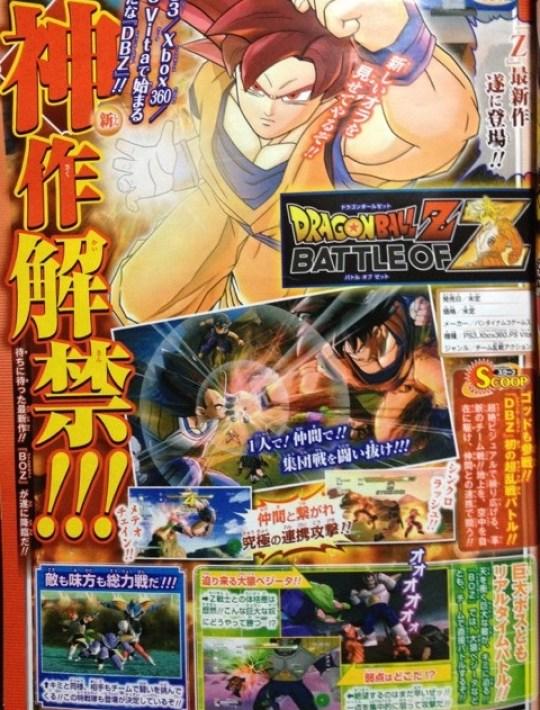 Dragon Ball Z : Battle of Z, Namco Bandai, Playstation 3, Playstation Vita, Xbox 360, Actu Jeux Video, Jeux Vidéo,