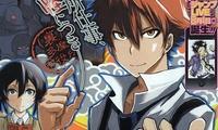Kurokuroku, Classement, Weekly Shonen Jump, Shueisha, Actu Jeux Video, Jeux Vidéo,