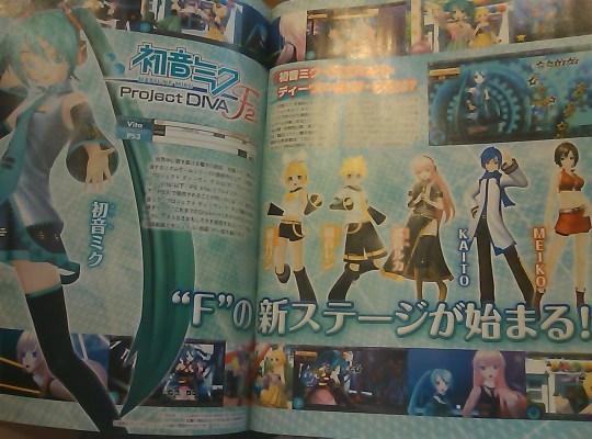 Hatsune Miku : Project Diva F 2nd, Playstation Vita, Playstation 3, Sega, Actu Jeux Video, Jeux Vidéo,