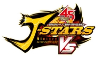 J-Stars Victory VS, Actu Jeux Video, Jeux Vidéo, Weekly Shonen Jump, Namco Bandai,