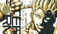 Classement Oricon, Actu Manga, Manga, Terra Formars, Saint Young Men, To Love-Ru -Trouble- Darkness,