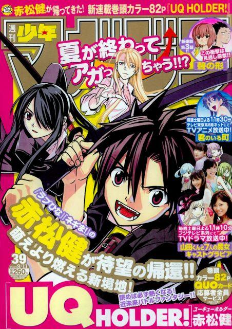 Ken Akamatsu, Uq Holder, Manga, Actu Manga, Weekly Shônen Magazine, Love Hina, Negima,