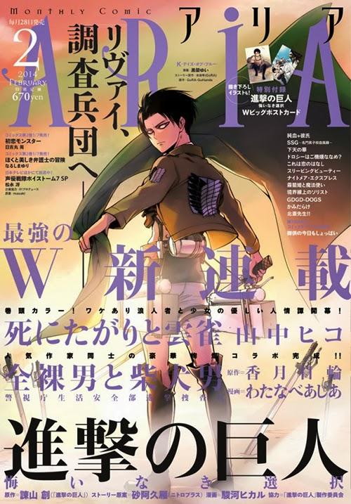 Shingeki no Kyojin Gaiden : Kuinaki Sentaku Prologue, Aria, Actu Manga, Manga, Gan Sunaaku, Hikaru Suruga,
