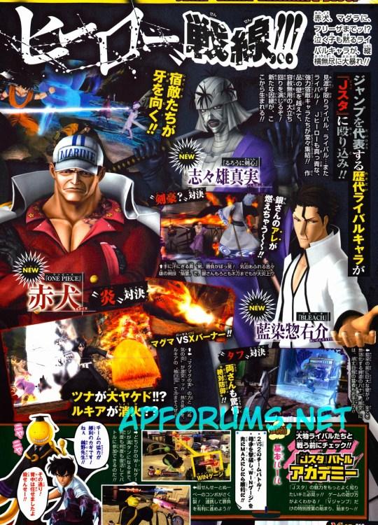 Actu Jeux Video, Hisoka, J-Stars Victory VS, Jeux Vidéo, Namco Bandai, Sôsuke Aizen, Toguro,
