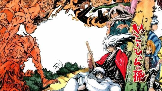 Actu Manga, Manga, Nura - Le Seigneur des Yokaï, Nurarihyon no Mago, Shiibashi Hiroshi, Shueisha, Weekly Shonen Jump,