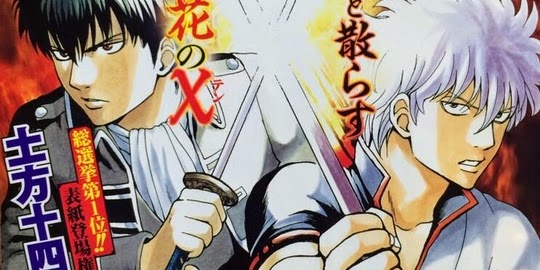 Gintama, Actu Manga, Manga, Classement, Shueisha, Weekly Shonen Jump,
