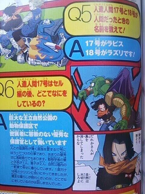 Akira Toriyama, C17, C18, Saikyô Jump, Manga, Actu Manga,
